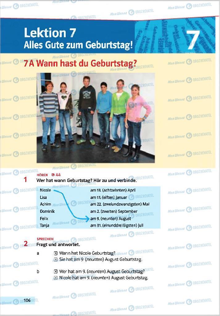 Учебники Немецкий язык 7 класс страница 106