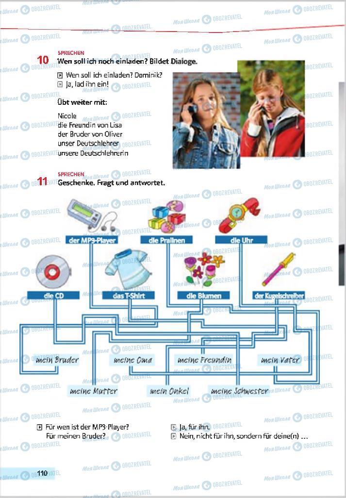 Учебники Немецкий язык 7 класс страница 110