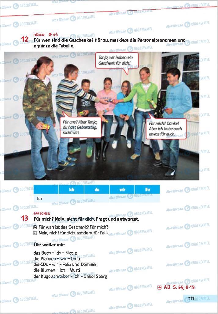 Учебники Немецкий язык 7 класс страница 111