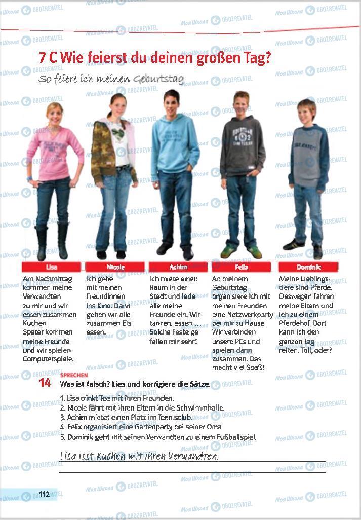 Учебники Немецкий язык 7 класс страница 112