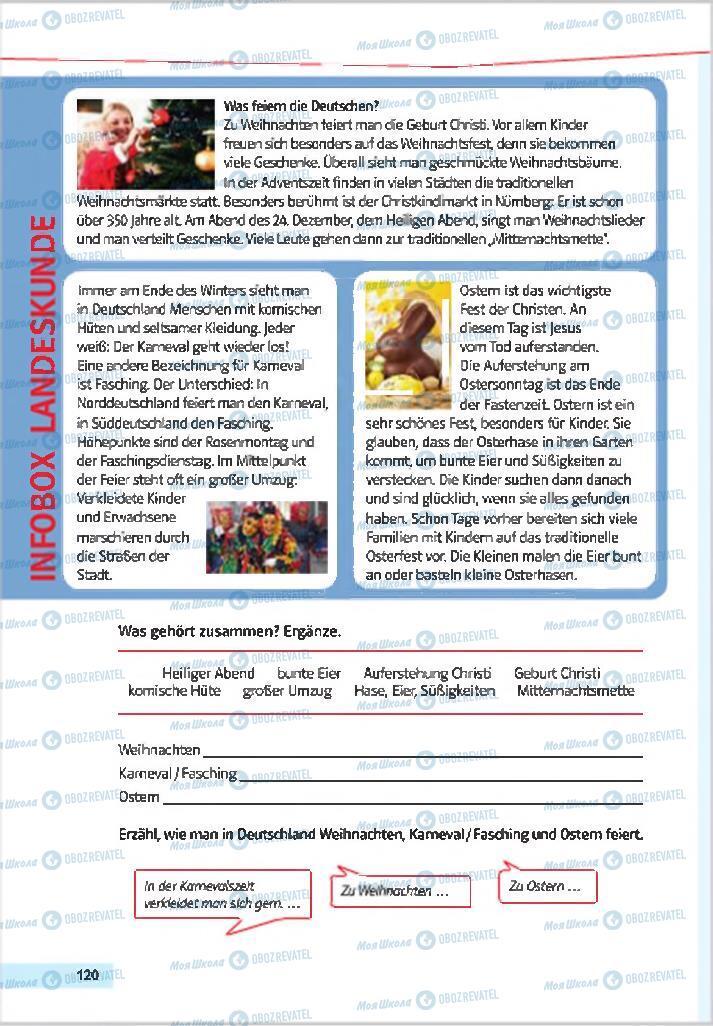 Учебники Немецкий язык 7 класс страница 120