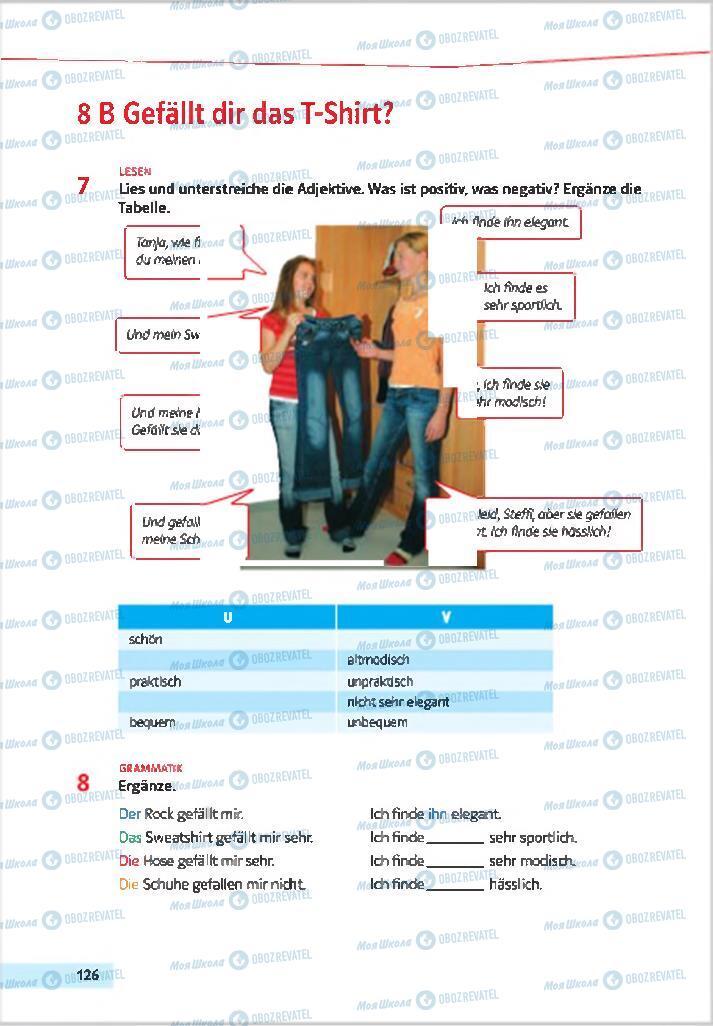 Підручники Німецька мова 7 клас сторінка 126
