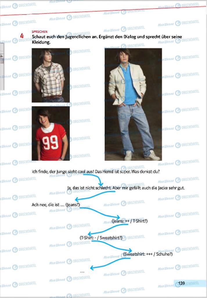 Учебники Немецкий язык 7 класс страница 139