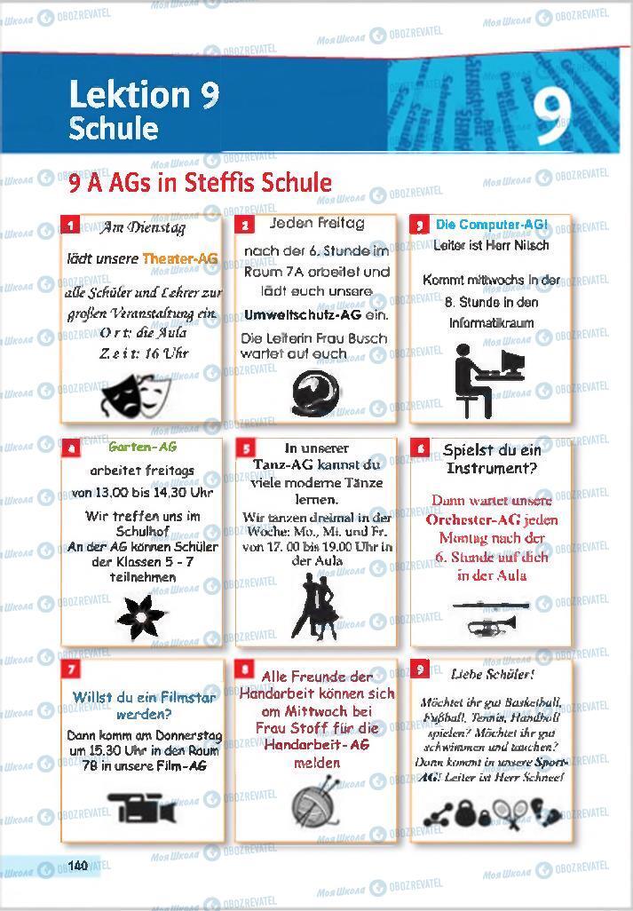 Учебники Немецкий язык 7 класс страница 140