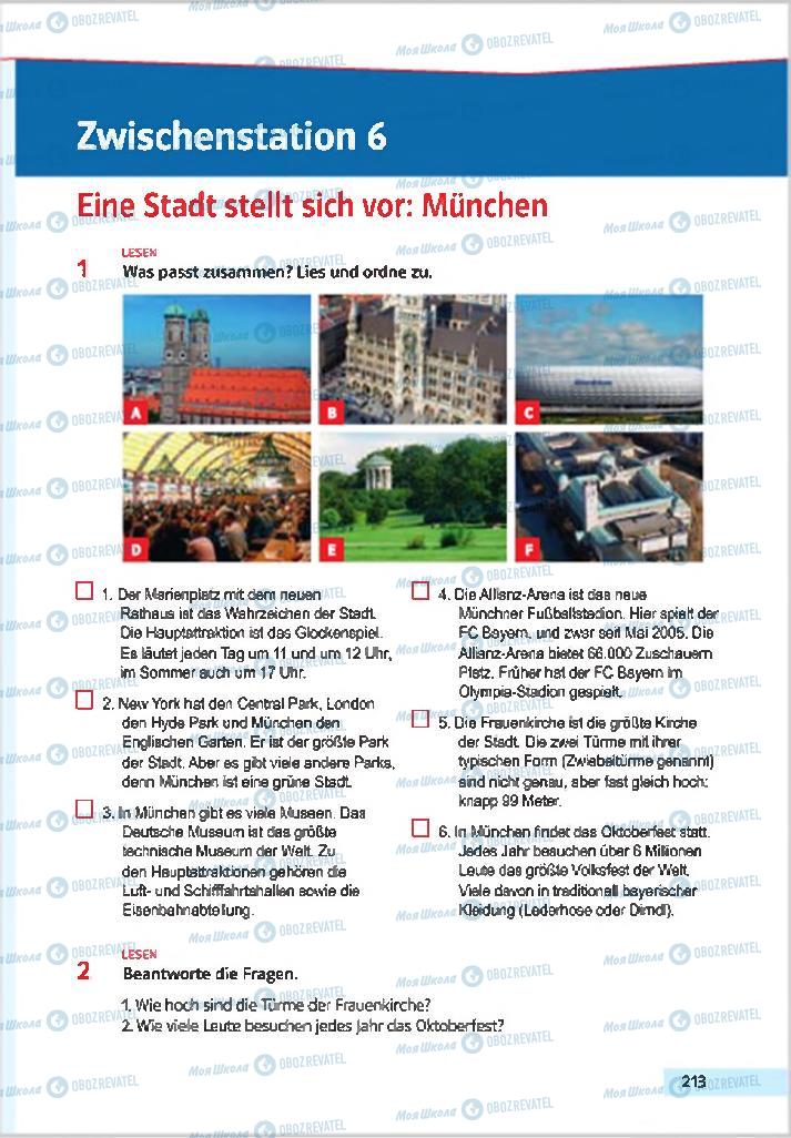 Підручники Німецька мова 7 клас сторінка 213