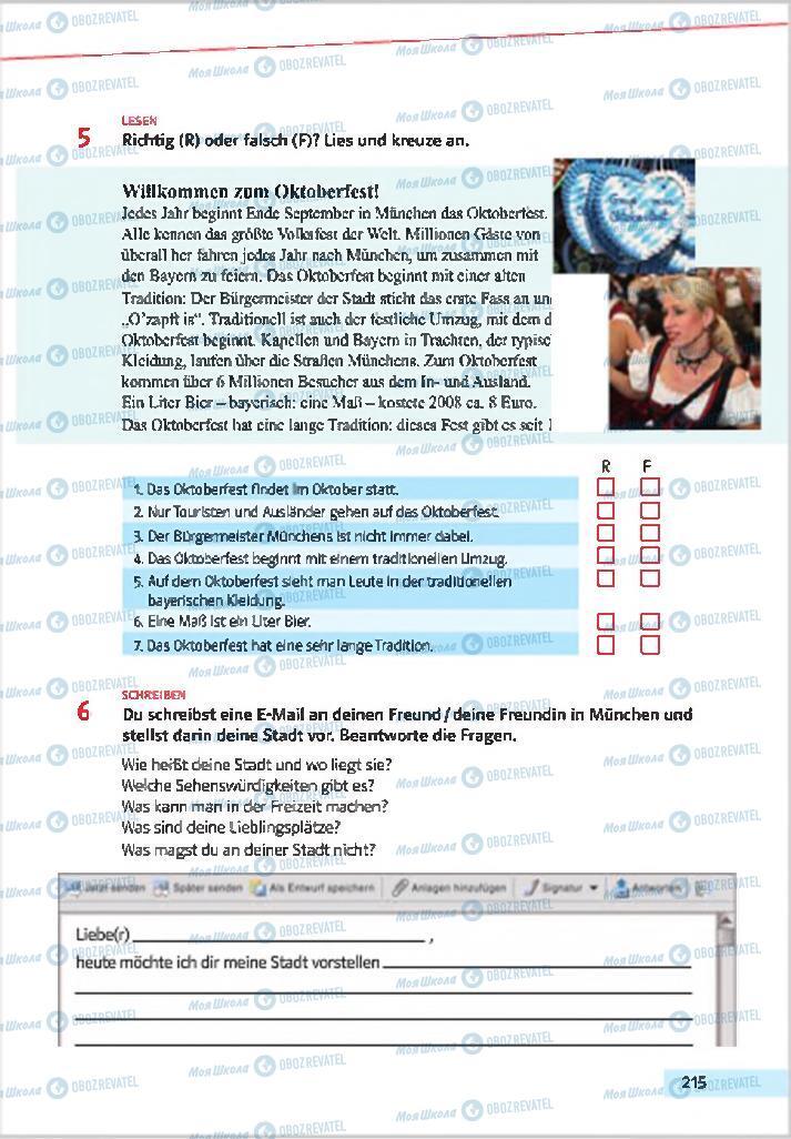Учебники Немецкий язык 7 класс страница 215