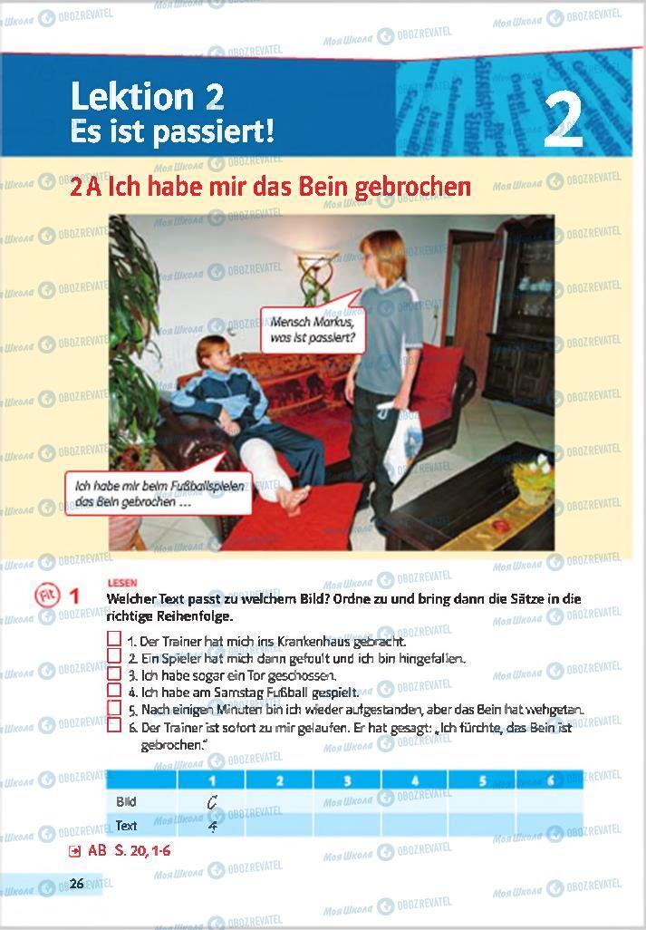 Учебники Немецкий язык 7 класс страница 26