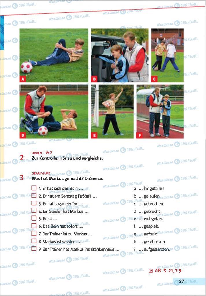 Підручники Німецька мова 7 клас сторінка 27