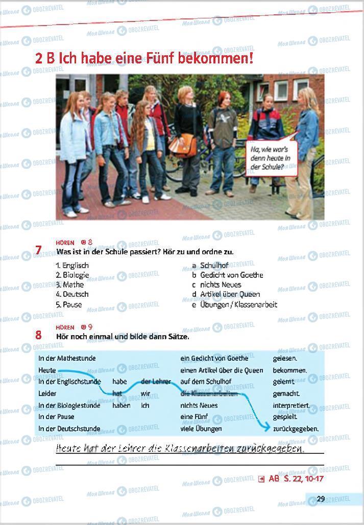 Підручники Німецька мова 7 клас сторінка 29