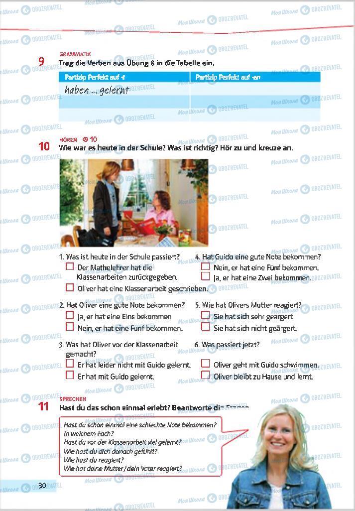 Підручники Німецька мова 7 клас сторінка 30