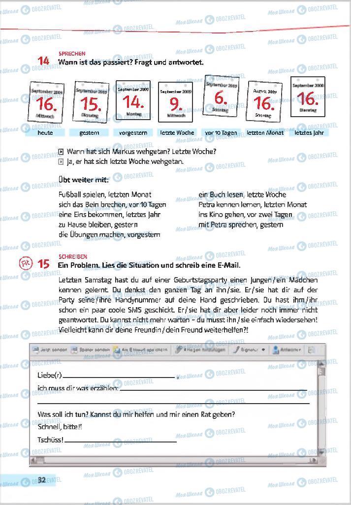 Підручники Німецька мова 7 клас сторінка 32