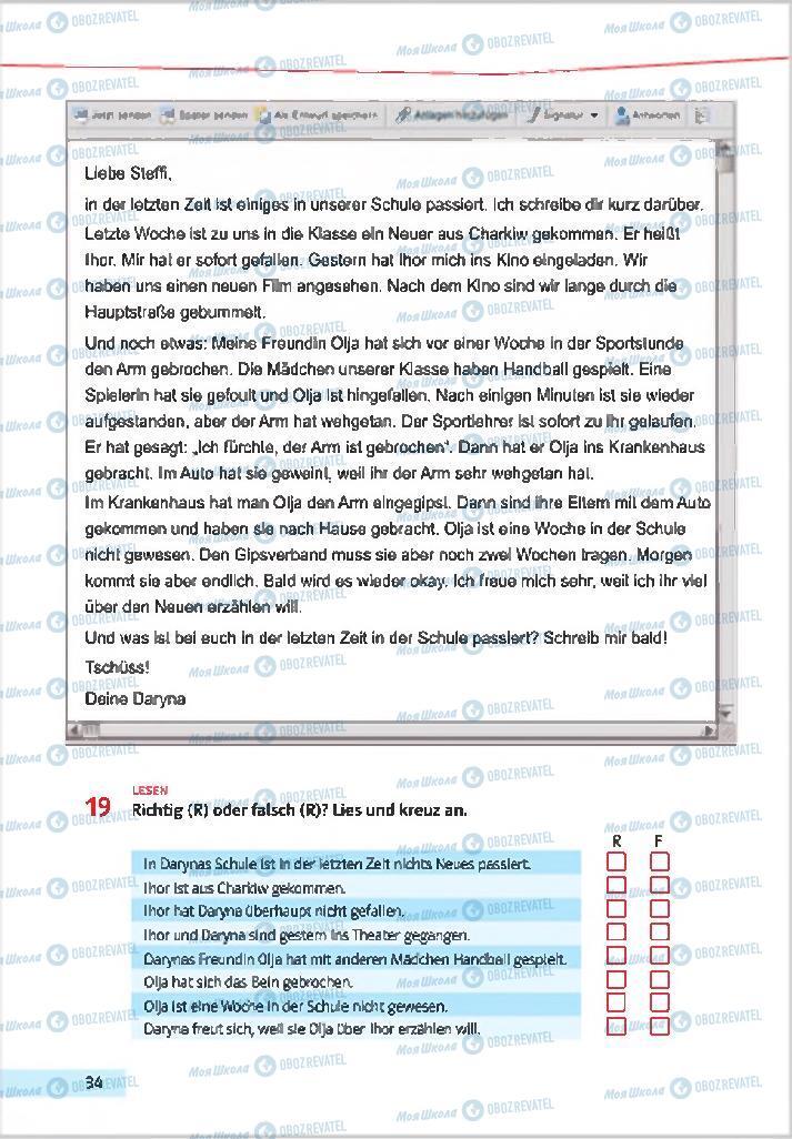 Учебники Немецкий язык 7 класс страница 34