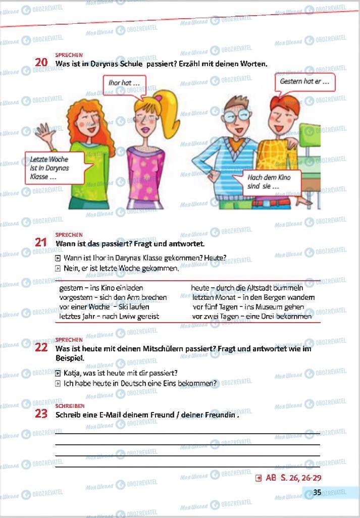 Учебники Немецкий язык 7 класс страница 35