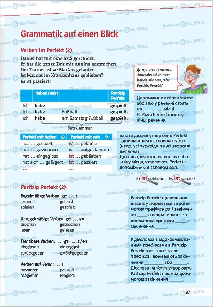 Учебники Немецкий язык 7 класс страница 37