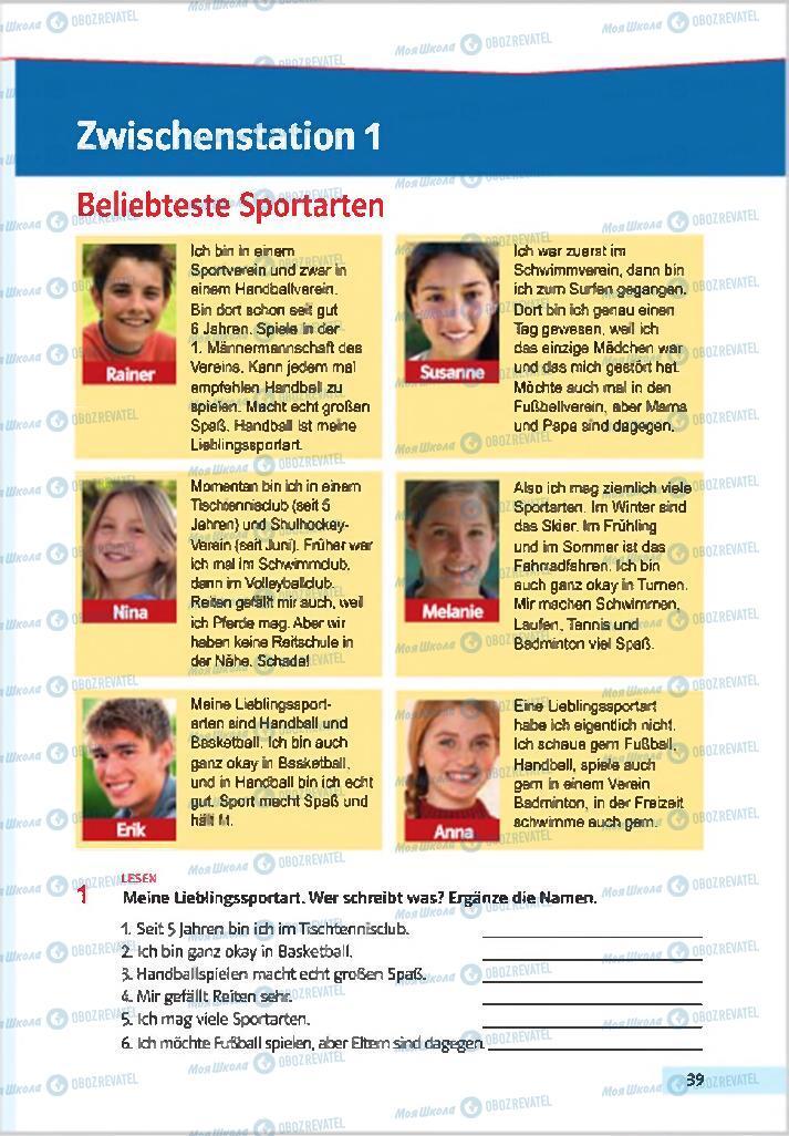 Учебники Немецкий язык 7 класс страница 39