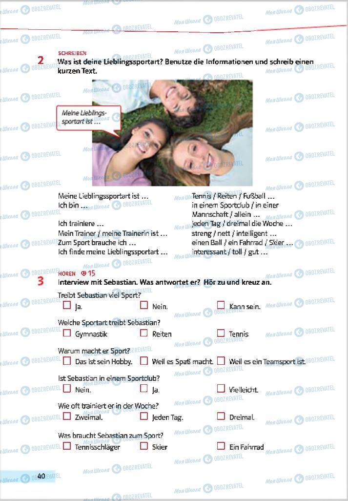 Підручники Німецька мова 7 клас сторінка 40