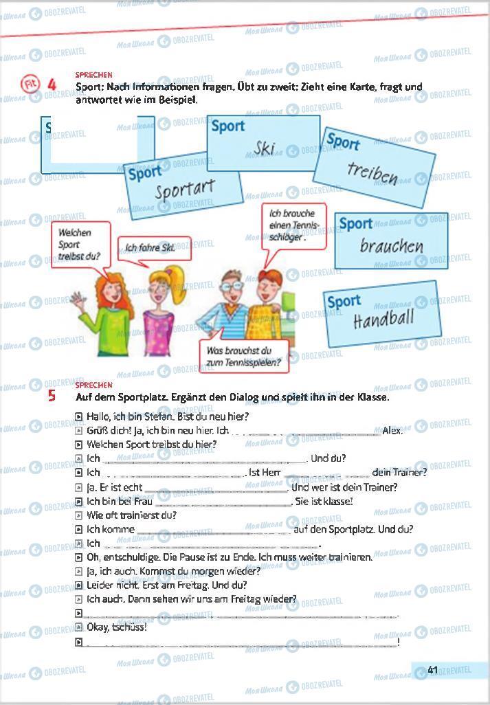 Учебники Немецкий язык 7 класс страница 41