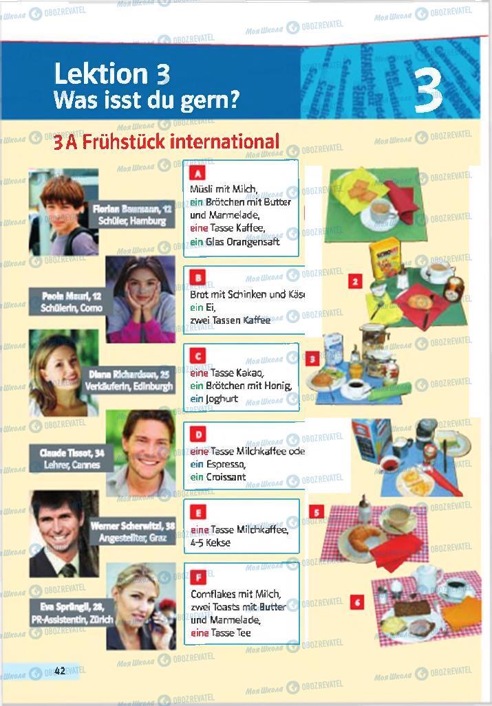 Підручники Німецька мова 7 клас сторінка 42