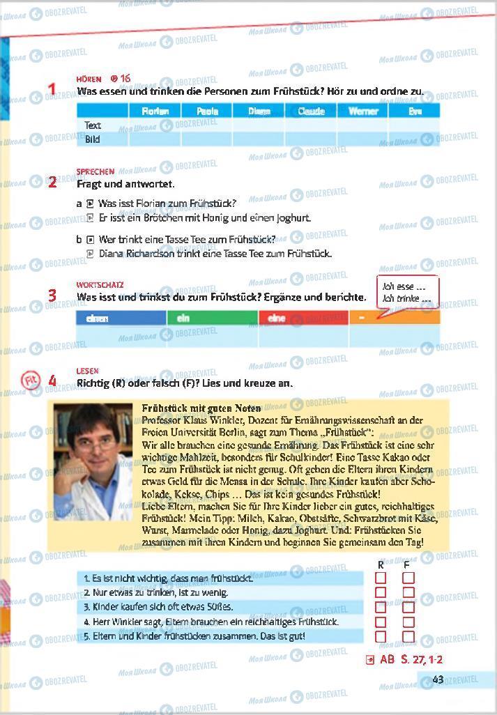 Підручники Німецька мова 7 клас сторінка 43