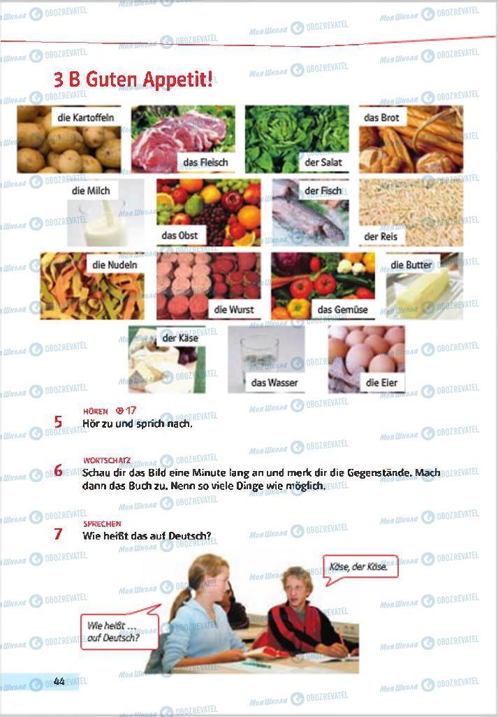 Підручники Німецька мова 7 клас сторінка 44