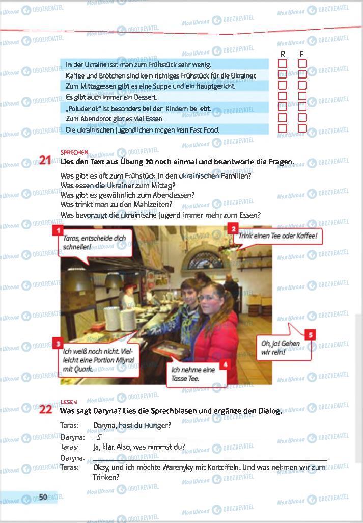 Підручники Німецька мова 7 клас сторінка 50