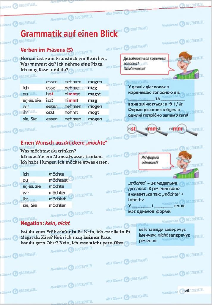 Підручники Німецька мова 7 клас сторінка 53
