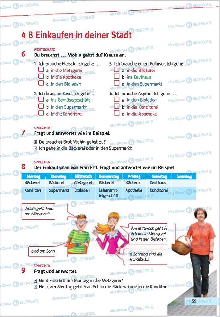 Підручники Німецька мова 7 клас сторінка 59