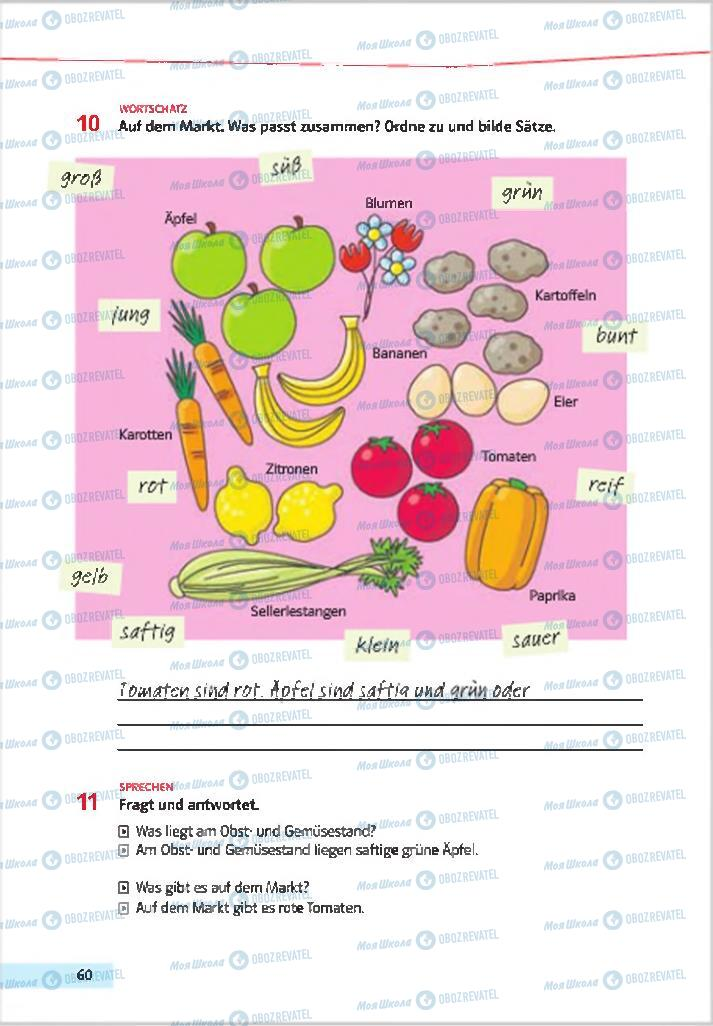 Підручники Німецька мова 7 клас сторінка 60