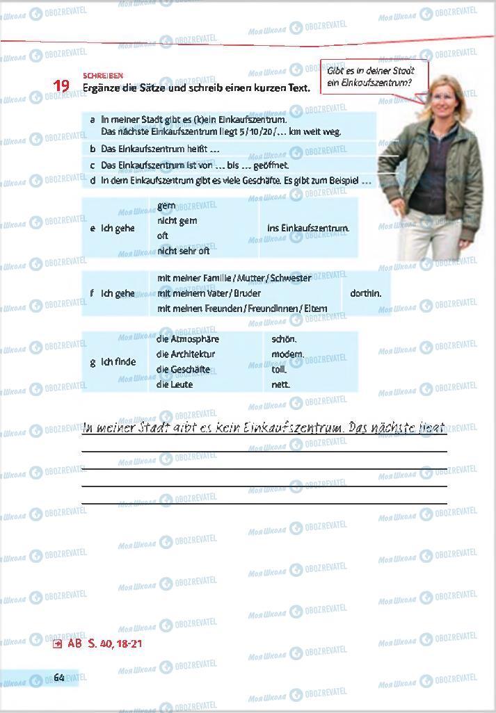 Підручники Німецька мова 7 клас сторінка 64
