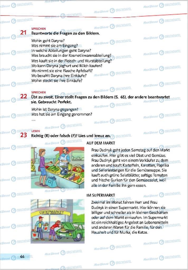 Підручники Німецька мова 7 клас сторінка 66