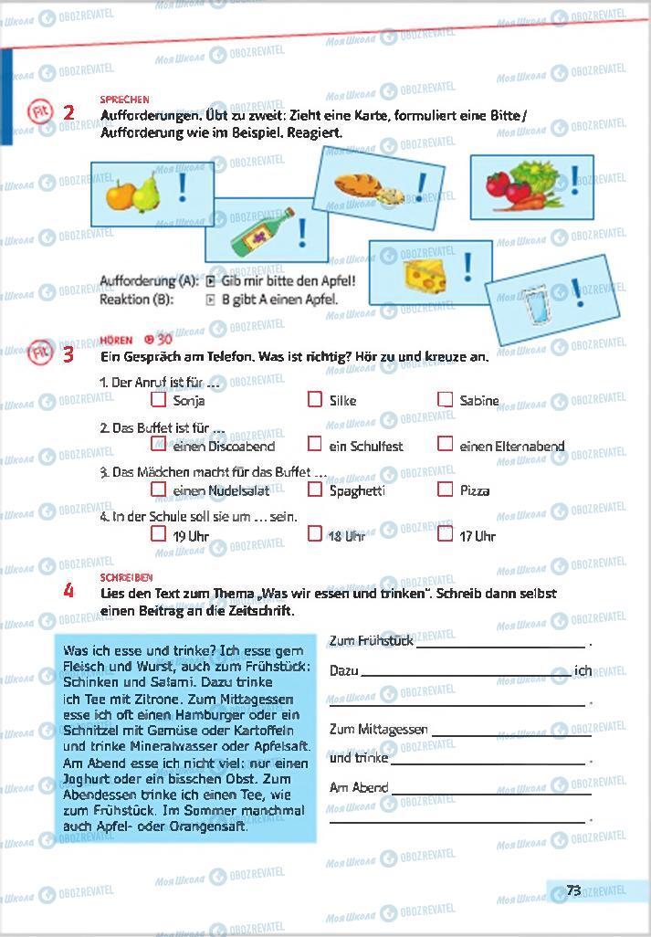 Підручники Німецька мова 7 клас сторінка 73