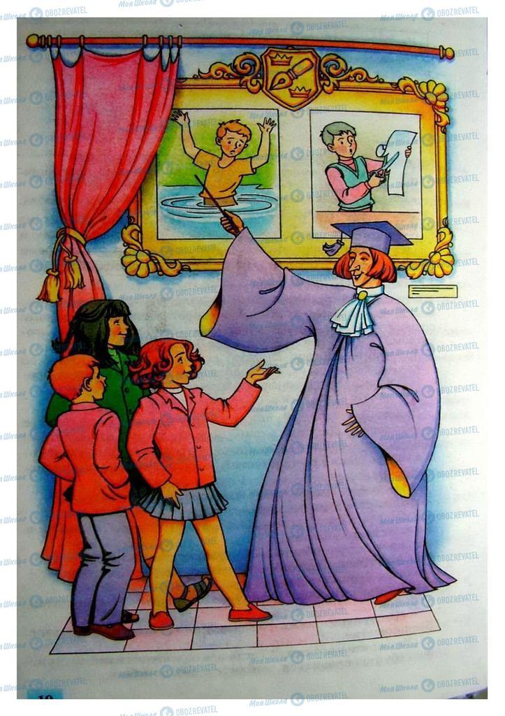Учебники Русский язык 8 класс страница 10