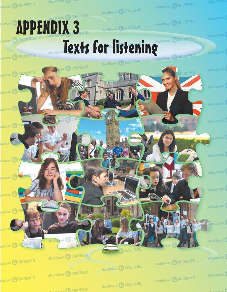 Підручники Англійська мова 8 клас сторінка  175