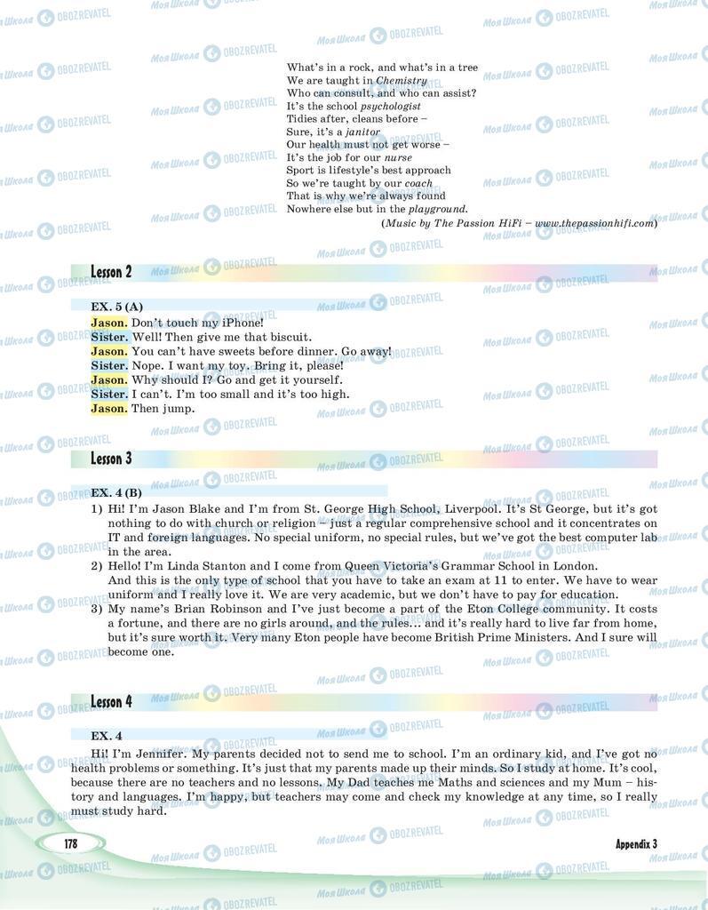 Учебники Английский язык 8 класс страница 178