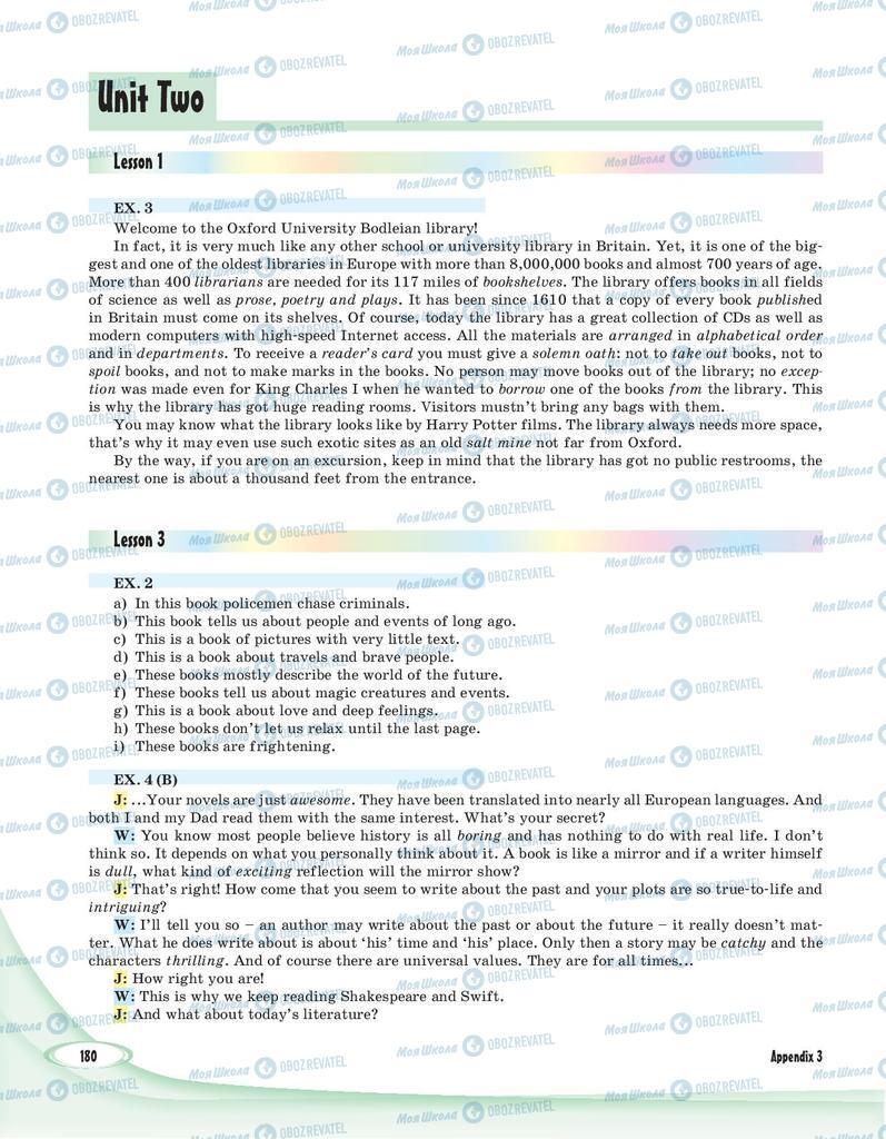 Учебники Английский язык 8 класс страница 180