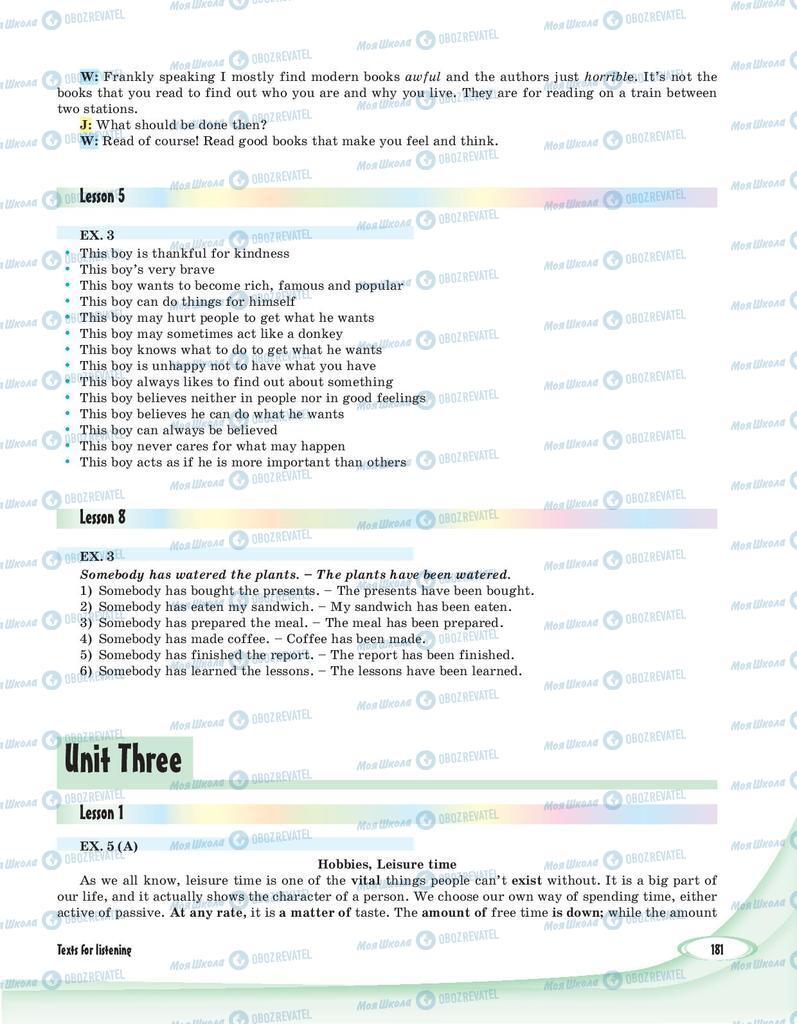 Учебники Английский язык 8 класс страница 181