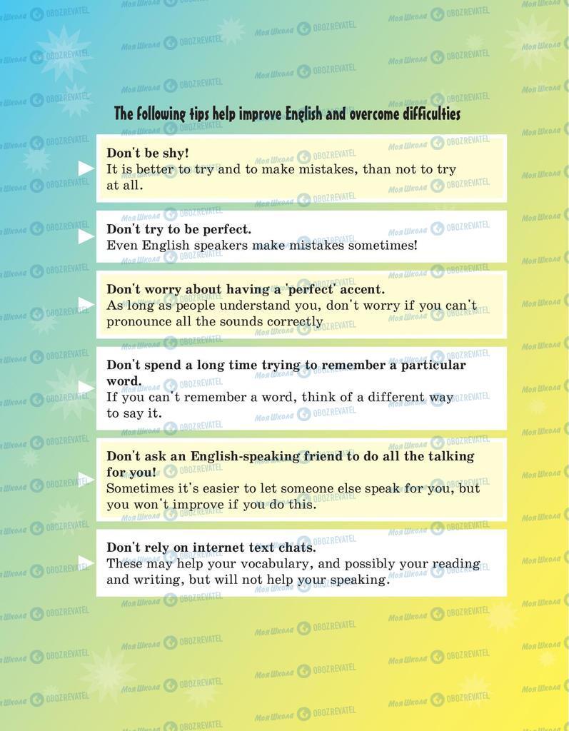Підручники Англійська мова 8 клас сторінка 188