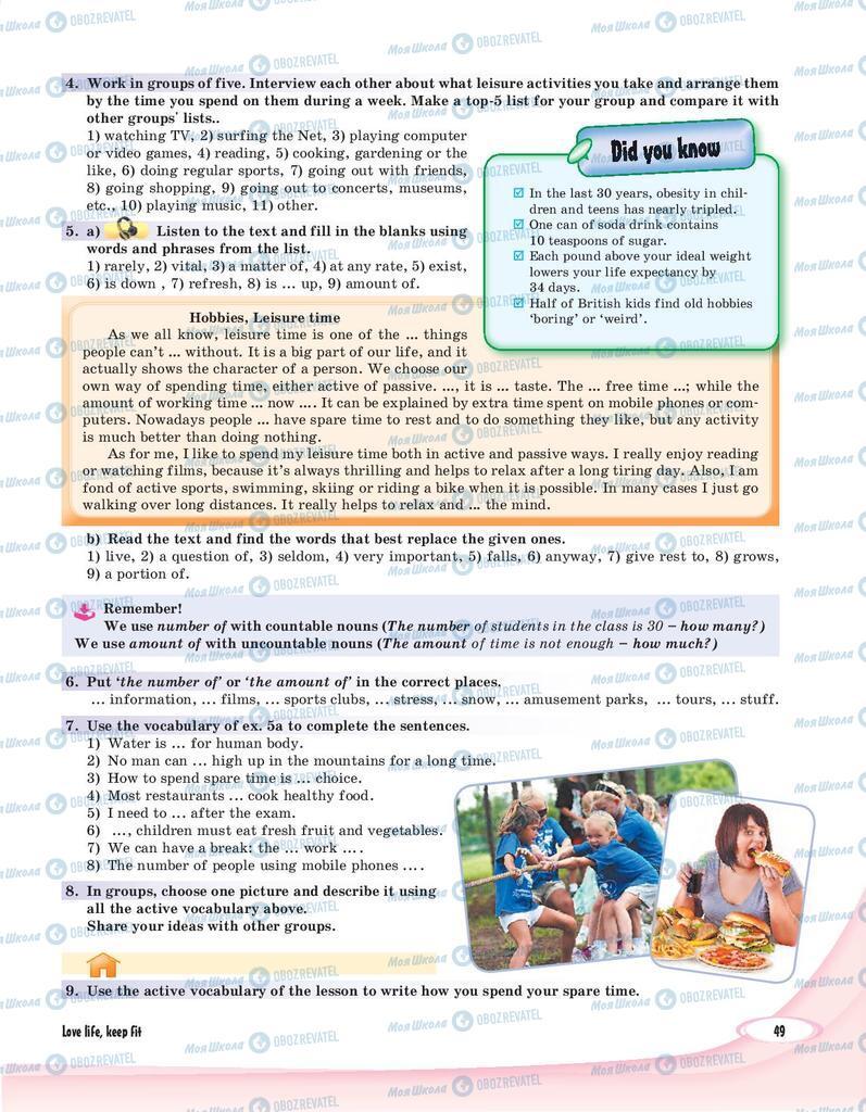 Учебники Английский язык 8 класс страница 49