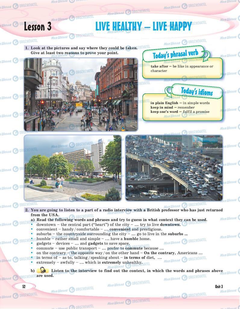 Підручники Англійська мова 8 клас сторінка 52