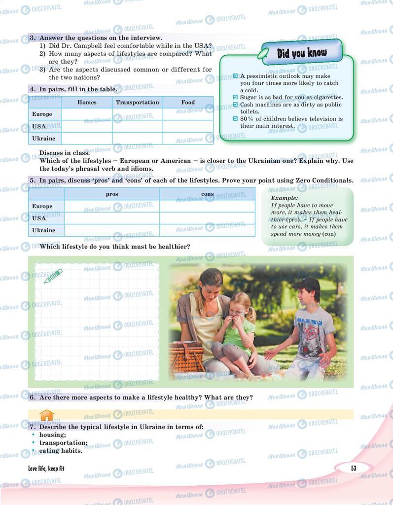Учебники Английский язык 8 класс страница 53