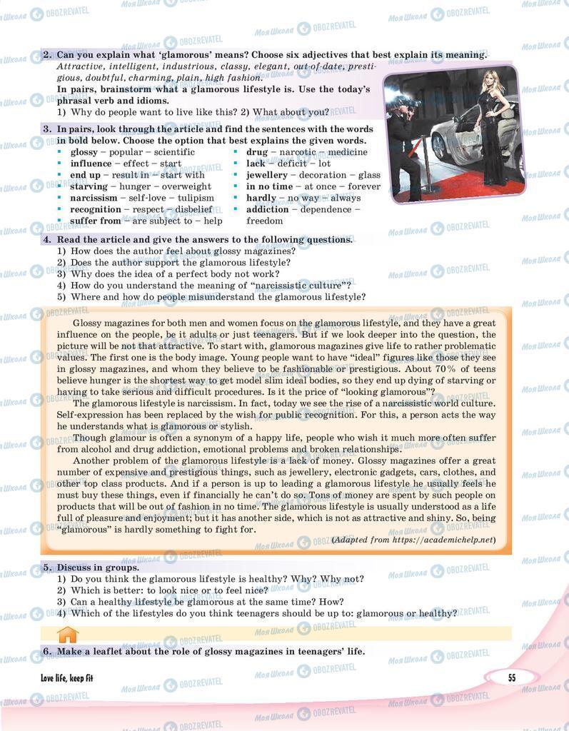 Учебники Английский язык 8 класс страница 55