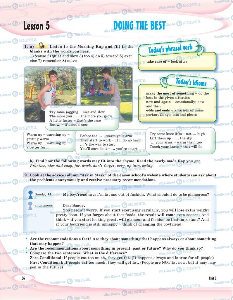 Учебники Английский язык 8 класс страница 56
