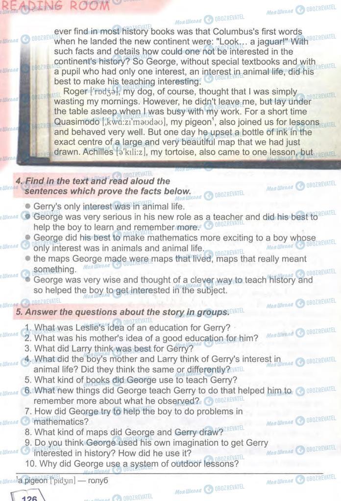 Підручники Англійська мова 9 клас сторінка 126
