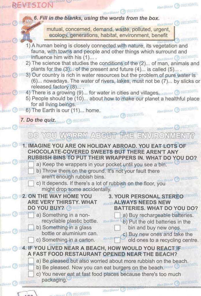 Учебники Английский язык 9 класс страница 130