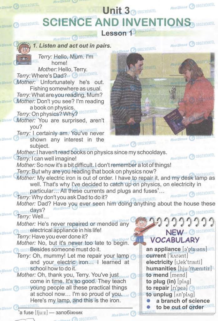 Підручники Англійська мова 9 клас сторінка  78