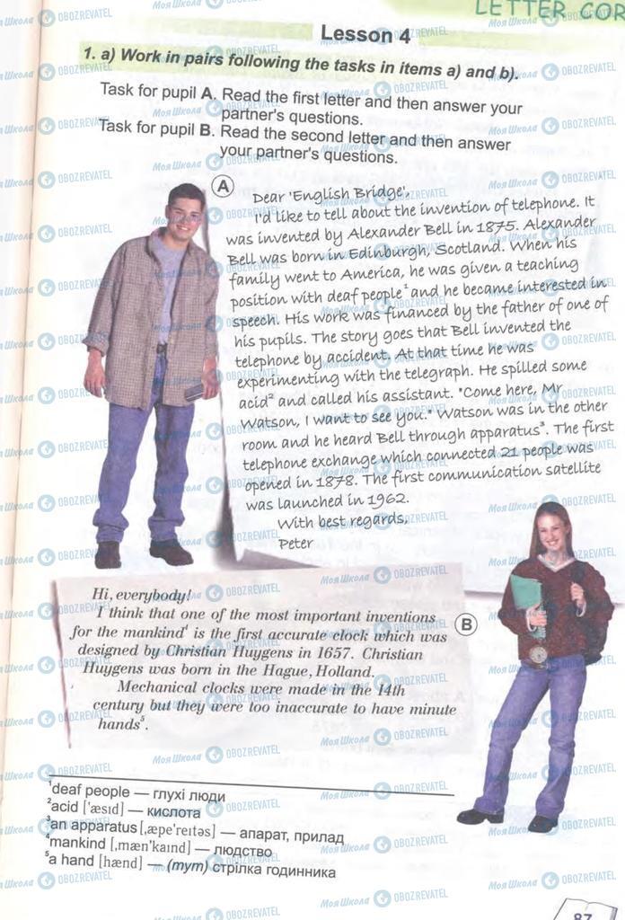 Підручники Англійська мова 9 клас сторінка  87