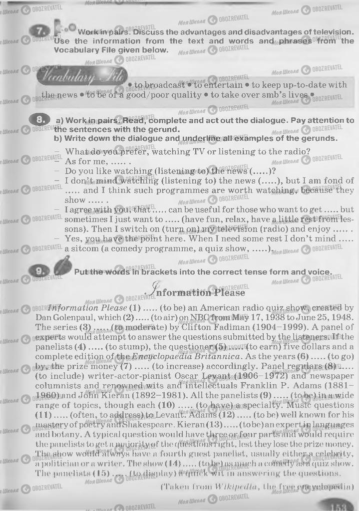 Учебники Английский язык 9 класс страница 153