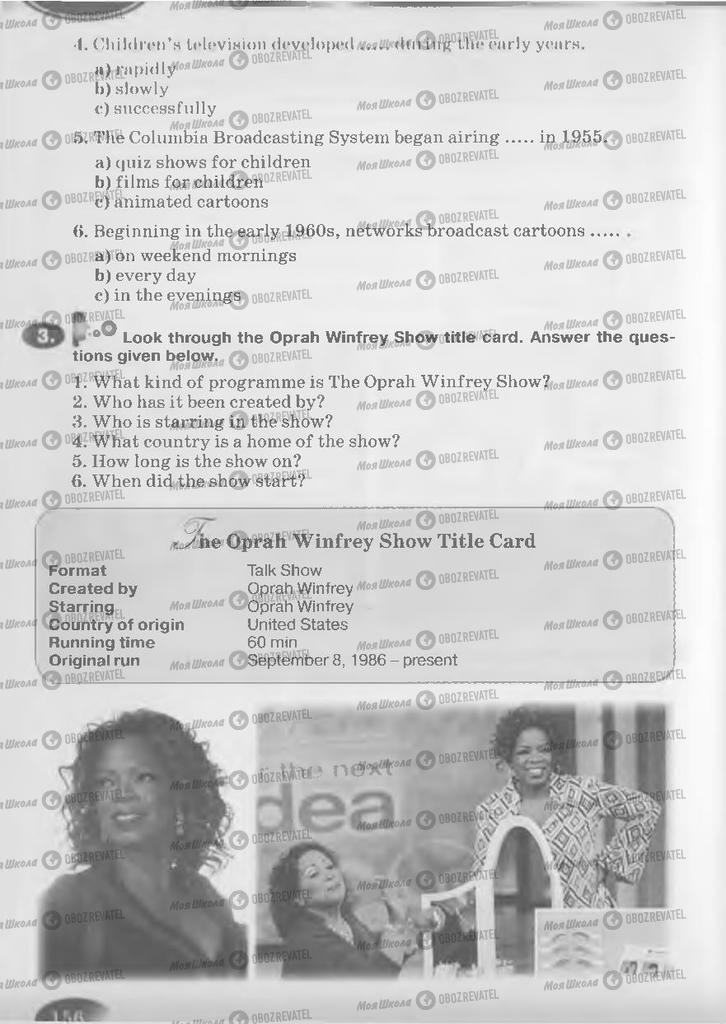Учебники Английский язык 9 класс страница 156