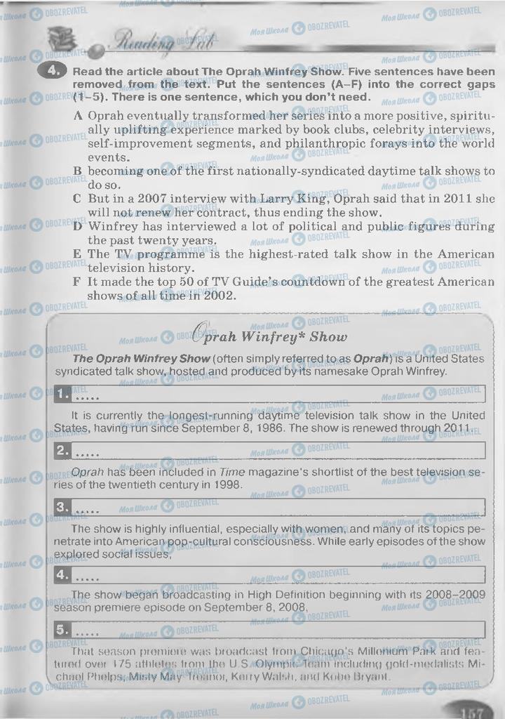 Учебники Английский язык 9 класс страница 157