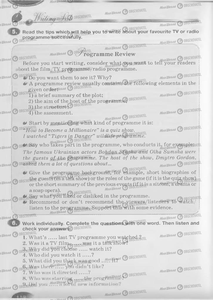 Учебники Английский язык 9 класс страница 158